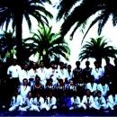 Международный турнир по полноконтактному рукопашному бою среди юношей и юниоров