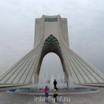 Монумент свободы в Тегеране.