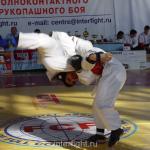 26.11.04_fight14_b.jpg
