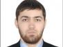 MF-0015. Банкуров Шамиль Мусаевич