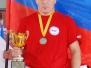 Алиев Султан