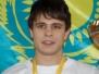 Бердяев Сергей