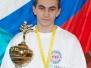 Гишларкаев Ахмед