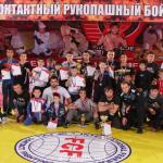 Чемпионат и Первенство Ставропольского края по полноконтактному рукопашному бою FCF-MMA 2013