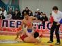 Чемпионат России 21-23 декабря 2012
