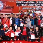 Russian Cup FCF-MMA 2019