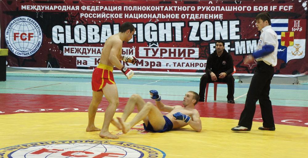 21-23 декабря 2012 года состоялся Международный турнир «Global Fight Zone-2» по полноконтактному рукопашному бою FCF-MMA.