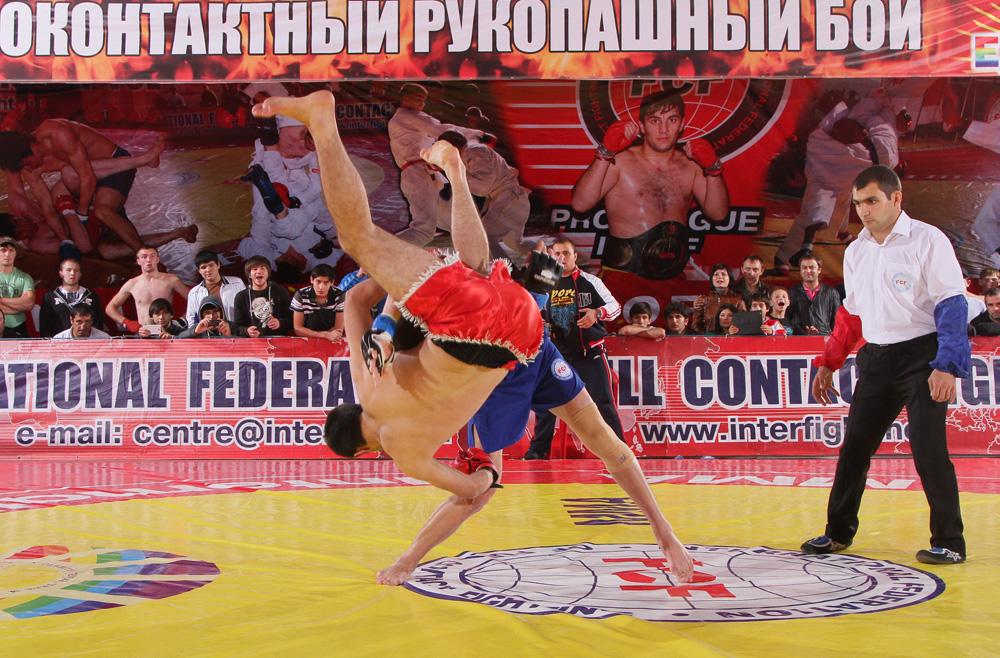 Чемпионат и Первенство Ставропольского края по полноконтактному рукопашному бо FCF-MMA 2013