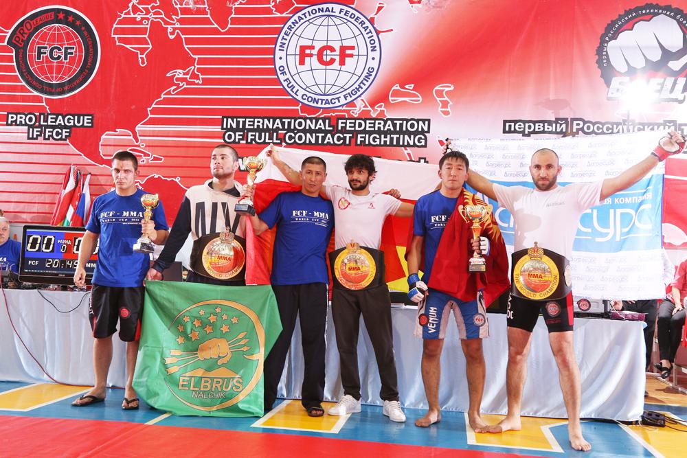 Видео 5-го Кубка Мира FCF-MMA 2015г.