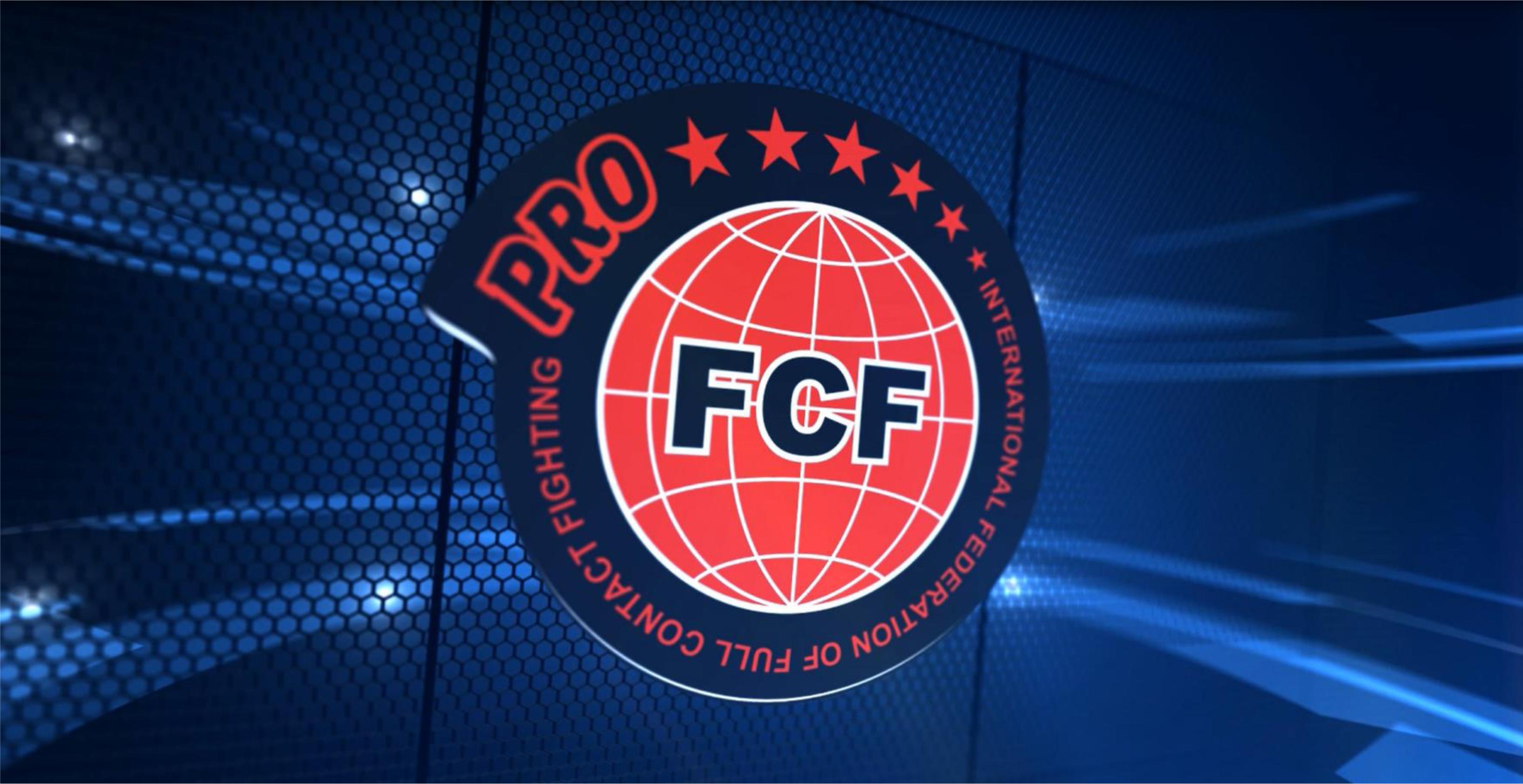 Рекламный клип Чемпионата Мира по ПРБ FCF-MMA 2016
