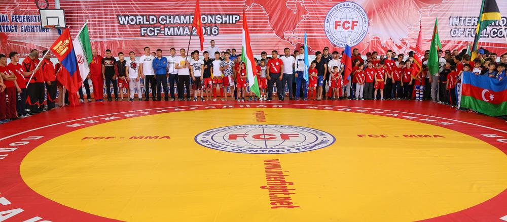 Видео сюжет 6-го Чемпионата Мира по ПРБ FCF-MMA 2016