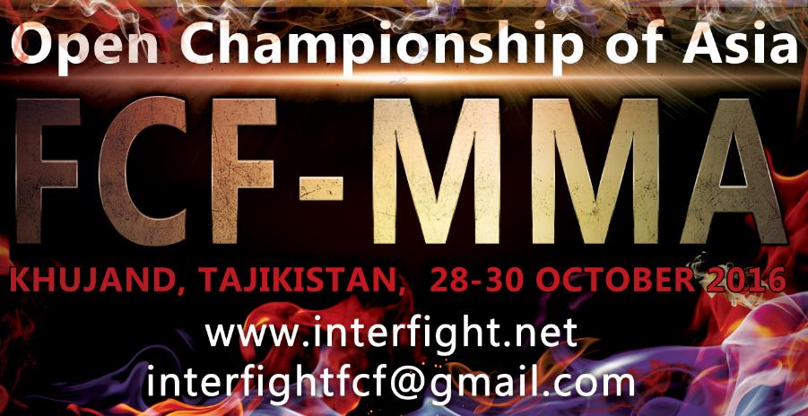 Открытый Чемпионат и Первенство Азии ПРБ FCF-MMA, г. Худжанд Таджикистан 28-30 октября 2016г.