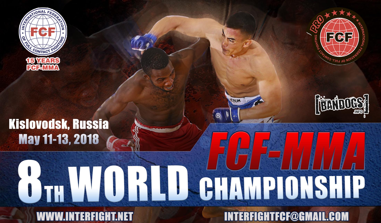 8-й Чемпионат Мира FCF-MMA 2018