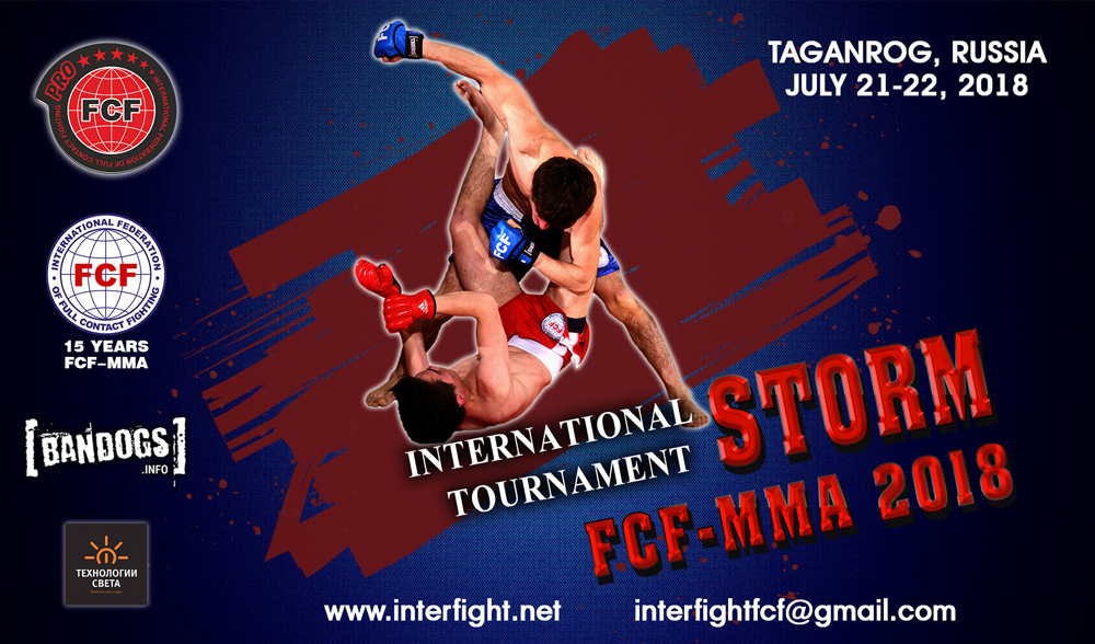 International Tournament «STORM» FCF-MMA 2018