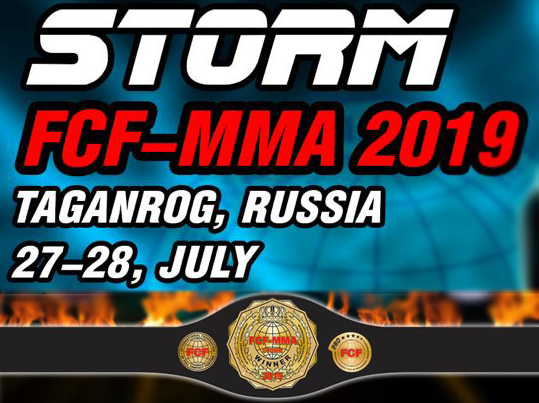 Международный Турнир «STORM» FCF-MMA