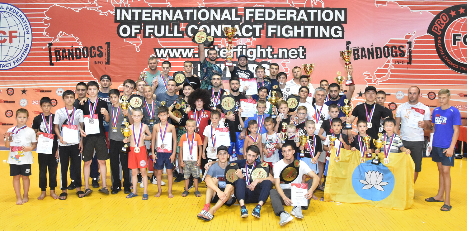 Report International Tournament «STORM» FCF-MMA 2019