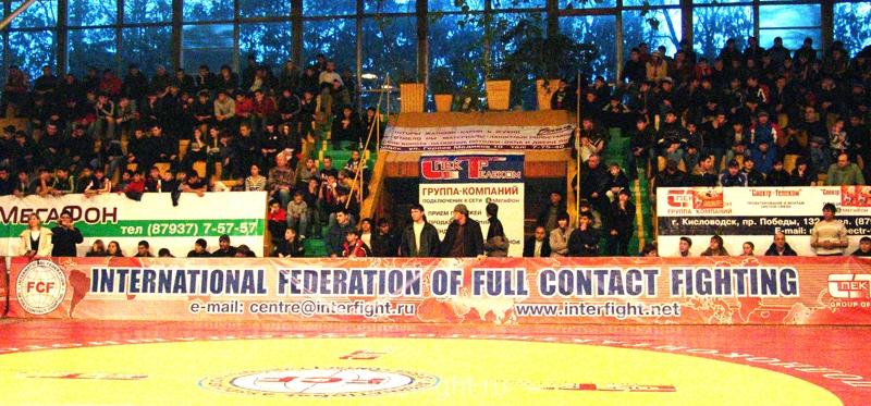 149-spectators