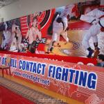 Championship of Eurasia among juniors in FCF-MMA 2009