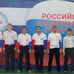 Qualification Judicial Seminar on on FCF-MMA 2011