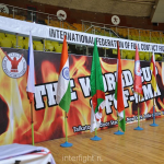 3rd World Cup FCF-MMA 2012
