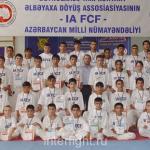Judges seminar and Tournament of the Republic of Azerbaijan on FCF-MMA 2004