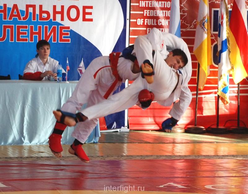 020_fighting