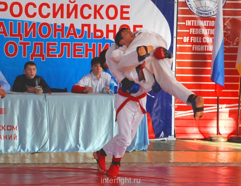 021_fighting