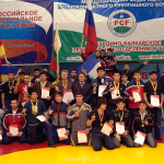 Championship of Russia on FCF-MMA 2007