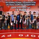 8th World Championship of FCF-MMA 2018
