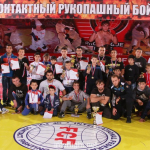 Championship of the Stavropol Territory in FCF-MMA 2013