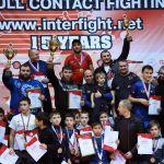 Чемпионат и Первенство России FCF-MMA 2019