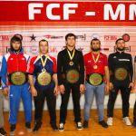 "Международный Турнир \""Global Fight Zone\"" FCF-MMA 2020"