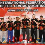 1st Championship of Asia FCF-MMA 2016