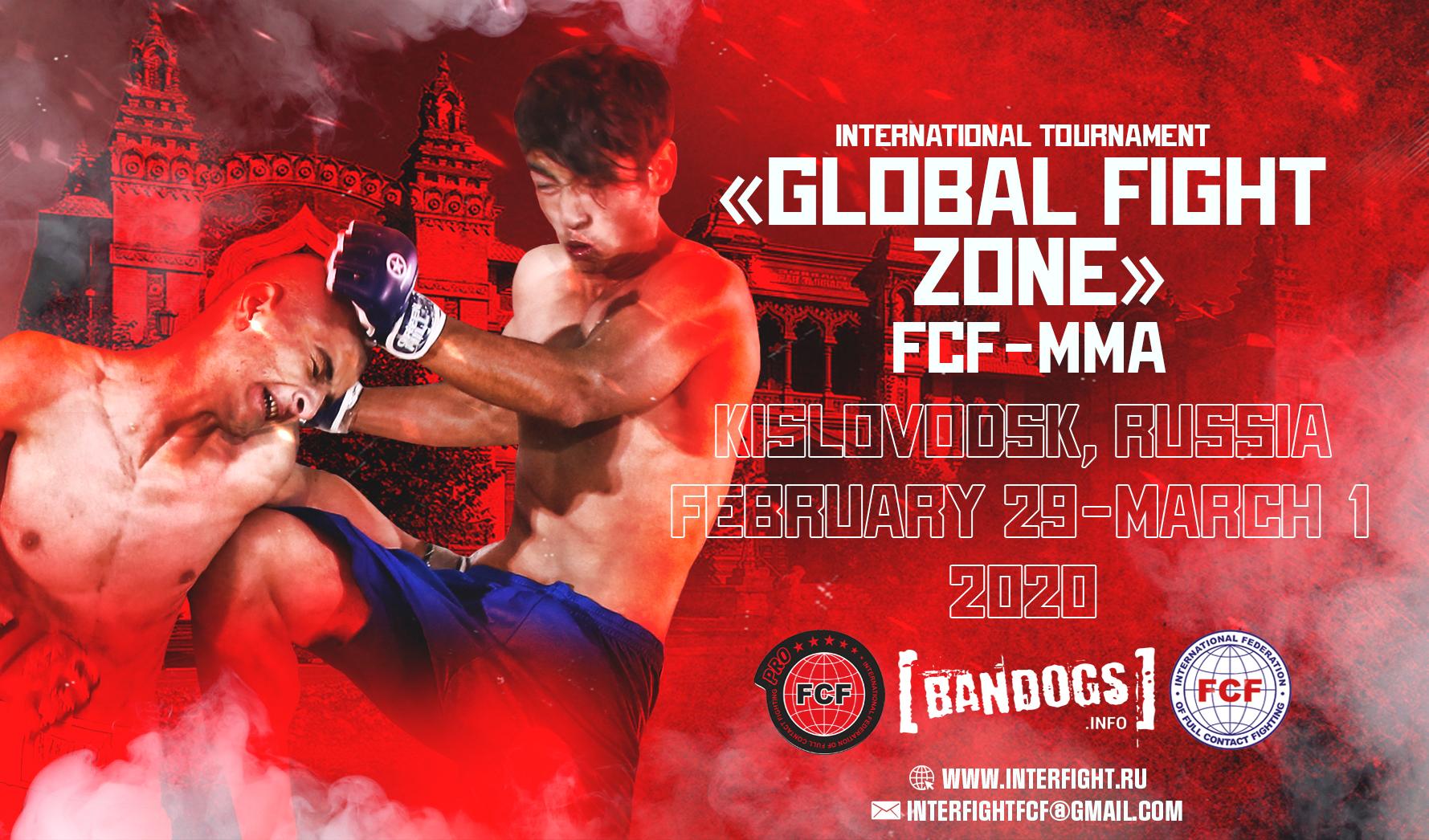 Международный Турнир «Global Fight Zone» FCF-MMA 2020