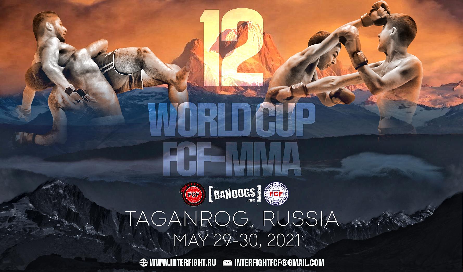 12th WORLD CUP FCF-MMA 2021